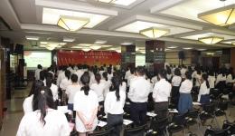 共青团成都市妇女儿童中心医院委员会召开第二次代表大会