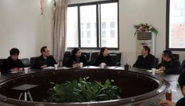 我院与彭州市妇幼保健院进一步洽谈医联体合作事宜