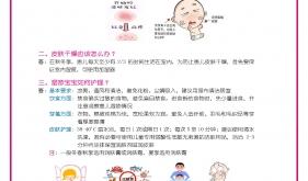 宝宝湿疹的预防
