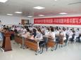 科技引领发展  创新照耀未来——我院举行科研课题申报书撰写大赛