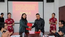 我院与大邑县人民政府签订医联体框架协议