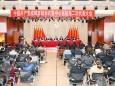 中国共产党成都市妇女儿童中心医院第二次代表大会胜利闭幕