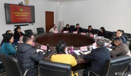 成婦兒召開2020年度黨員領導干部民主生活會