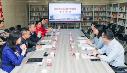 广东省东莞市人民医院来院参观交流