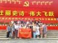 成妇儿党员干部参观四川省庆祝中国共产党成立100周年主题展览
