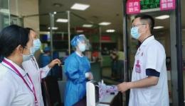 成都市妇女儿童中心医院纪委专项督查疫情防控工作