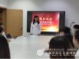 成妇儿首届临床药师培训基地开学典礼顺利举行